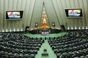 آغاز جلسه علنی امروز مجلس به ریاست قالیباف