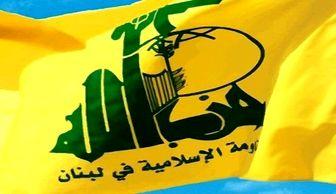 واکنش حزبالله به سرنگونی جنگنده اسرائیلی