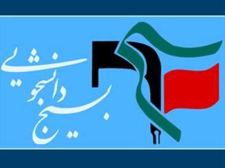 درخواست۴۳دانشگاه استان تهران از روحانی