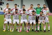 بازگشت تیم امید به تهران
