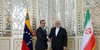 رایزنی ظریف و همتای ونزوئلایی در تهران