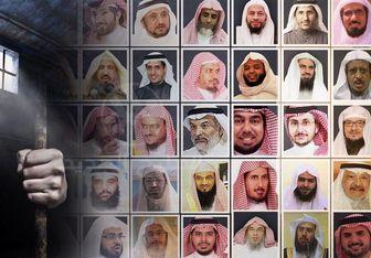 عفو بینالملل رژیم سعودی را «پادشاهی وحشی» خواند