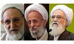 «شورای فقها» محور ائتلاف اصولگرایان شد