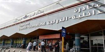 حمله ارتش یمن به فرودگاه أبها عربستان سعودی
