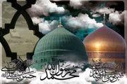 چرا در روز «۲۸ صفر» هر کسب و کاری میان مسلمانان تعطیل میشود؟