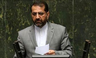 نشست کمیسیون امنیت ملی با وزیر خارجه