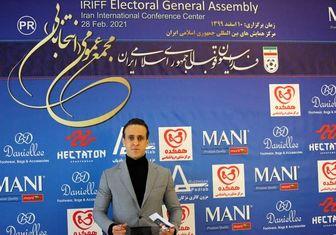 تیپ خاص علی کریمی در انتخابات فدراسیون فوتبال