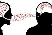 قوانین گفتگو در خانواده را بشناسید