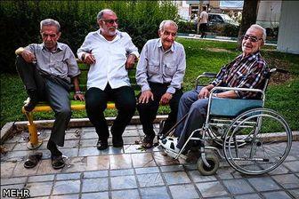 بُن رفاهی برای ۵۰ هزار بازنشسته تهرانی