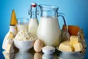 کدام محصول لبنی برای سلامتی مفیدتر است؟