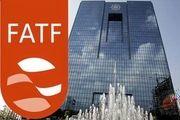 نظر ۲۴ نماینده مجلس درباره ماهیت لایحه FATF
