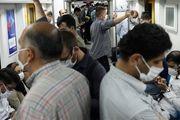 کاهش ساعت کارى مترو، اتوبوس و بیآرتی در تهران از امروز