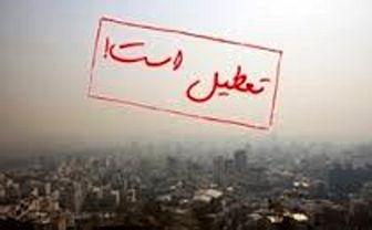 آلودگی هوا مدارس ابتدایی 4 شهرستان استان البرز را فردا تعطیل کرد