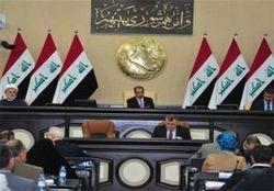 احزاب معارض کُردی به دنبال تحریم پارلمان عراق
