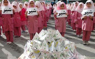 توزیع شیر در مدارس به کجا رسید؟