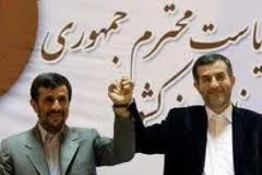 احمدینژاد و مشایی لاله و لادن هستند