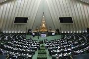 لایحه اصلاح قانون تجارت اعلام وصول شد