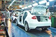 ادامه روند کاهشی قیمت خودرو در بازار