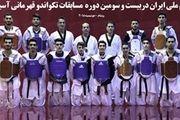 ایران نایب قهرمان مسابقات تکواندو قهرمانی آسیا شد