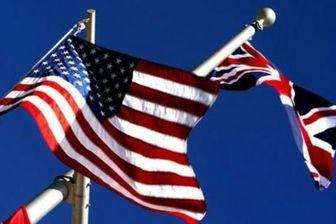 تصمیم جدید آمریکا برای مهاجران