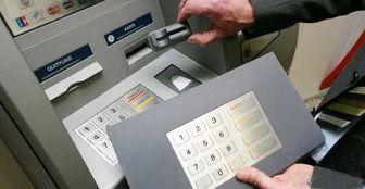 راه های کلاهبرداری و سرقت از طریق کارت بانکی