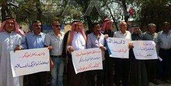 تجمع ضد آمریکایی در شمال شرق سوریه