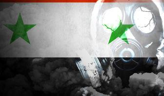 چرا دولت سوریه ورود بازرسان به تمام خاک سوریه را نپذیرفت؟