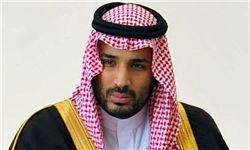 اجرای حکم شلاق محمد بن سلمان بر عموزادههایش