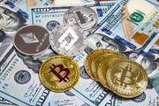قیمت ارزهای دیجیتالی در 25 شهریور ماه