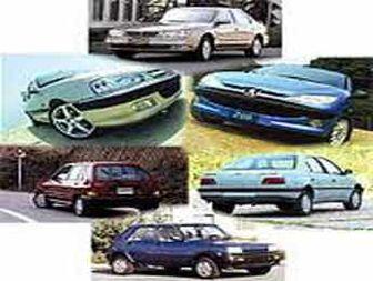 خودروهای روز جهان به تهران میآیند