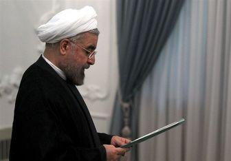 نامه نمایندگان مجلس به روحانی