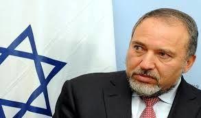 مخالفت لیبرمن با مصونیت قضایی نتانیاهو