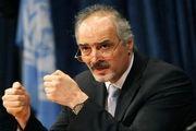 درخواست سوریه از گروه 77 به اضافه چین