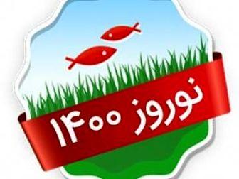 گاف شهرداری اهواز در تبریک سال ۱۴۰۰ +فیلم