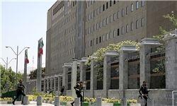بیانیه روابط عمومی مجلس شورای اسلامی درباره حادثه تروریستی امروز تهران