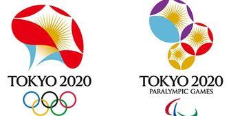 یک رکورد جدید در المپیک
