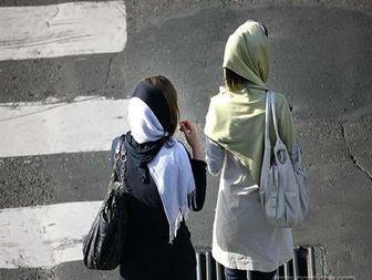 جلساتی که دردی از بی حجابی را دوا نمی کند