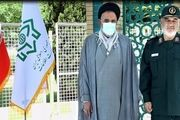 حضور فرمانده کل سپاه در وزارت اطلاعات