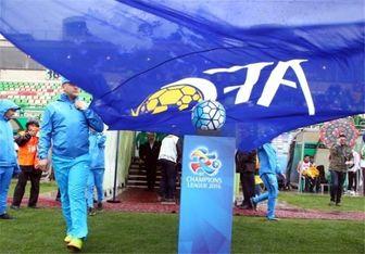 احتمال بازگشت میزبانی تیمهای ایرانی در لیگ قهرمانان آسیا؟