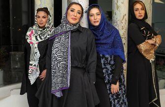 دورهمی خانم های بازیگر با پوششی غیرمعمول/ عکس
