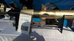 رونمایی موشک ضدزره ایرانی +عکس