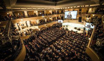 آغاز کنفرانس امنیتی مونیخ