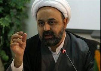 ثبت الکترونیکی تمام دادخواستهای تهرانیها