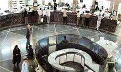 بانک خصوصی: نرخ سود روزشمار را هم تغییر نمیدهیم