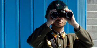 یک نظامی کره شمالی به کره جنوبی فرار کرد