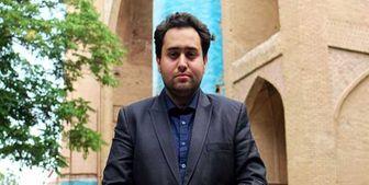 توصیه نامه دولتی برای جذب داماد روحانی در پژوهشگاه صنعت نفت!!!