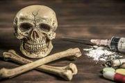 کشوری که در مصرف مواد مخدر و خودکشی رکورد شکست!