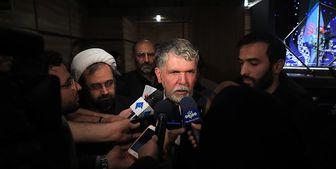 واکنش آقای وزیر به دستگیری سلطان کاغذ