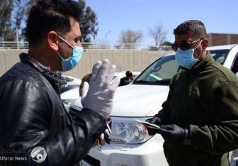 آمار مبتلایان به کرونا در عراق نسبت به روزهای گذشته کاهش یافت