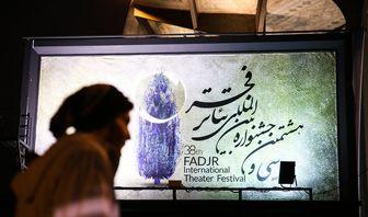 دلیلی برای لغو «جشنواره تئاتر فجر» وجود ندارد